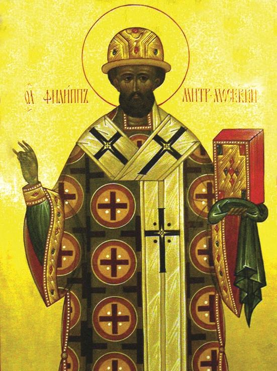 St. Philip of Moscow